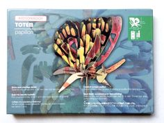 3D #Puzzle #Butterfly Papillion by Kidsonroof Totem Netherlands Ages 6+ #Kidsonroof