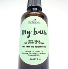 hair growth and dry scalp serum Hair strengthening hair oil treatment for hair growth, dry scalp, dandruf and dry hair. Fortidy and make your hair shiny with this all natural hair growth product! In a reusable glass bottle. Freshly handmade t Best Natural Hair Products, Natural Haircare, Natural Hair Styles, Natural Hair Growth Treatment, Oil Treatment For Hair, Jasmine Essential Oil, Dry Scalp, Hair Loss Remedies, Hair Serum