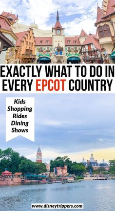 What Are The Countries In Epcot? See 11 Countries In A Day! - Disney Trippers