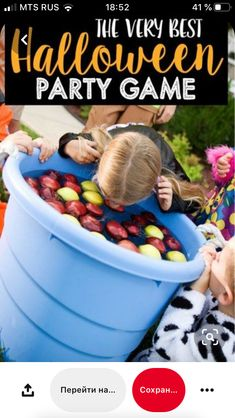 Great Halloween party game ideas including tons of fun Halloween party game idea. Great Halloween party game ideas including tons of fun Halloween p. Hallowen Party Great Halloween party game ideas including tons of fun Halloween party game idea. Halloween Party Games, Theme Halloween, Hallowen Costume, Halloween Tags, Birthday Party Games, Halloween Games For Adults, Fall Party Games, Fall Games, Trendy Halloween