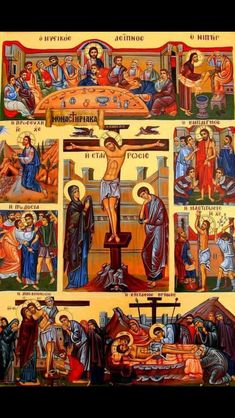Bible Illustrations, Illustration Sketches, Religious Images, Religious Icons, Catholic Bible, Orthodox Christianity, Jesus Pictures, Art Icon, Orthodox Icons