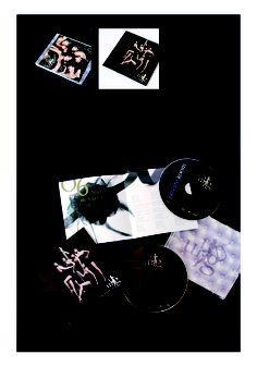Création pour Sony BMG