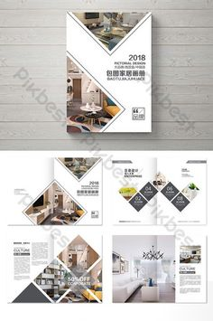 2018 high-end interior home decoration package design Design Portfolio Layout, Page Layout Design, Magazine Layout Design, Book Design, Magazine Layouts, Layout Inspiration, Graphic Design Inspiration, Design De Configuration, Catalog Design