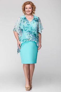 Платье Erika Style 500