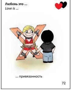 170 отметок «Нравится», 1 комментариев — 🔞+Пошлый юмор👌👈 (@pozitivno_69) в Instagram: «@pozitivno_69 #pozitivno_69 #прикол #смешно #хаха #ржака #смех #позитив #позитивно #followme…»