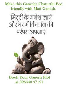 Make this #GaneshaChaturthi #Ecofriendly with Mati #Ganesh.   #ganpati #Ganesha #Indore #ganeshchaturthi