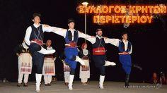 Σύλλογος Κρητών Περιστερίου © Καζεράκης Μανώλης