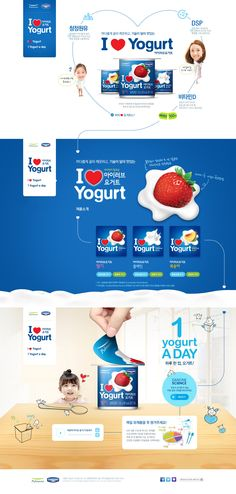 DCafeIn Website - Pulmuone Danone I Love Yogurt