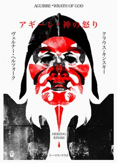 """Japanese poster for """"Aguirre/The Wrath of God"""" - 1972 by Werner Herzog."""