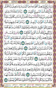 21 Idees De صفحات القرآن الكريم 8