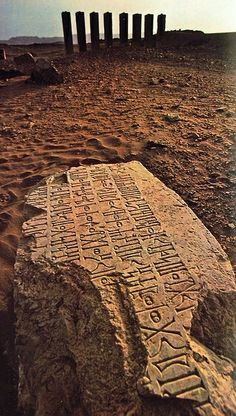 Ancient writing on stone in the Bilqis Temple Ancient writing on stone in the Bilqis Temple ruins in the Saba Valley. One of the most famou...