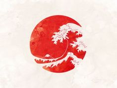 this will be my next tattoo. i'm also going to put the tomodachi (friend) symbol in it. it will be my JAPAN tattoo, and since operation tomodachi was such a big and meaniful thing while i was in japan.