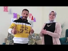 Remix 2020 دويتو حمدي ووفاء  فيديو كليب حصري Dj 7HABIBI