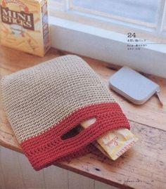sac marron rouge