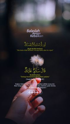 Quran Quotes Love, Quran Quotes Inspirational, Hadith Quotes, Allah Quotes, Arabic Love Quotes, Muslim Quotes, Reminder Quotes, Today Quotes, Self Reminder