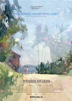 A Midsummer's Fantasia(한여름의 판타지아)