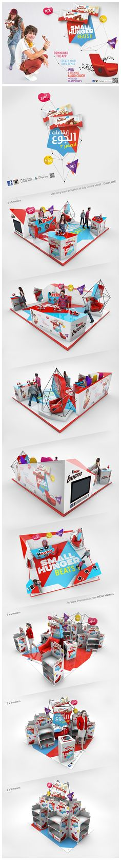 Kinder Bueno Small Hunger Beats 2 Activation on Behance