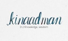 """""""Kinaadman"""" 36 Of The Most Beautiful Words In The Philippine Language Unusual Words, Rare Words, Unique Words, New Words, Cool Words, Tagalog Words, Tagalog Quotes, Filipino Words, Filipino Tattoos"""