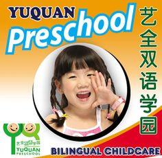 :: Yuquan Language School ::