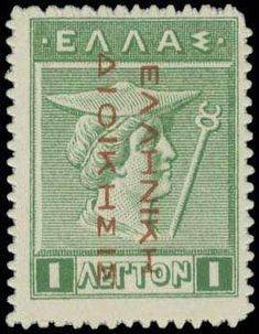 Auction House specialized in stamps, coins, banknotes, rare maps and books of Greece and many other foreign countries. Auction, Reading, Paper, Andorra, Rarity, Live, Greece, Stamps, Public