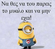 ** Funny Greek Quotes, Cute Quotes, Life In Greek, Virtual Hug, Favorite Quotes, Best Quotes, True Words, Just For Laughs, Funny Moments