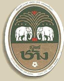 Beer label with elephants