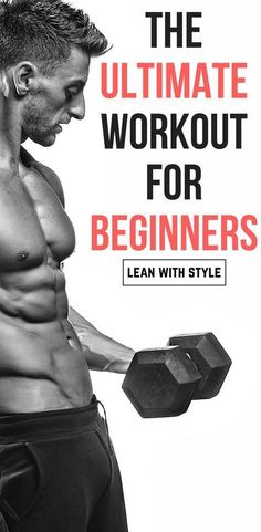 4-Week Beginner Workout Routine (Works For Anyone!)