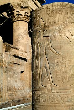 Kom Ombo Ptolemaic Temple Column Carving Egyptian God Horus Atef Crown