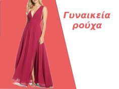 Φθηνά #γυναικεία_ρούχα Formal Dresses, Fashion, Tea Length Formal Dresses, Moda, Formal Gowns, Fashion Styles, Black Tie Dresses, Gowns, Fashion Illustrations