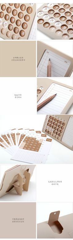 ashion desk calendar - interchangeable