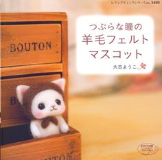 Hacia fuera-de-print maestro Yoko Ooko colección por MeMeCraftwork