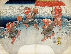 蛸踊り 歌川国芳 DANCING BY OCTPUS KUNIYOSHI UTAGAWA 1798-1861 Last of Edo Period
