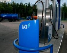 The prices of automobile gas will rise to record 17 UAH