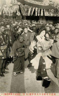 Oiran - Shin Yoshiwara 1914