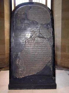 3. The Mesha Stele - Is the longest Iron age inscription ever found in the region, the major evidence for the Moabite language, and unique record of Military campaigns. The king also claims to be acting in the national interest by removing Israelite oppression and restoring lost lands.