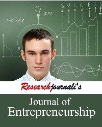 Researchjournali's Journal Of Entrepreneurship Small Business Management, Multi Disciplinary, Entrepreneurship, Fields, Innovation, Knowledge, Journal, Models, Activities
