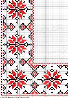 Free Hungarian Cross Stitch Pattern From Székely. Cross Stitch Geometric, Beaded Cross Stitch, Cross Stitch Borders, Cross Stitch Charts, Cross Stitch Designs, Cross Stitching, Cross Stitch Patterns, Folk Embroidery, Cross Stitch Embroidery