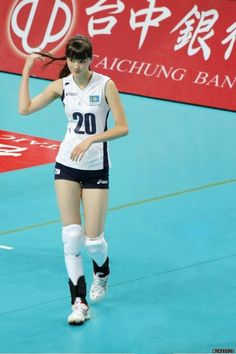 Asian Masuese Volley Ball Girl