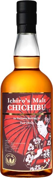 Chichibu Single Cask Japanese Whisky - Imperial Stout Barrel Finish for Paul Ullrich Switzerland - / Only 236 bottles were released worldwide. Japanese Whisky, Whiskey Bottle, Switzerland, Barrel, Bottles, Barrel Roll, Crates