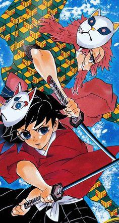 Anime Ai, Anime Demon, Manga Anime, Demon Slayer, Slayer Anime, Poster Anime, Hxh Characters, Card Captor, Fanart