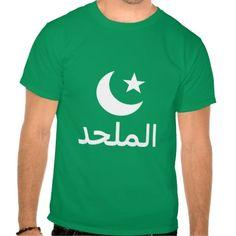 الملحد Atheist in Arabic