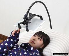 #Soporte para #laptop #gadgets #technology