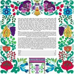Folk Art - Be Fruitful Ketubah by Celia Lemonik