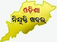 Various Jobs in Silicon Institute of Technology ,Bhubaneswar #Odisha #Job | eOdisha.OrgeOdisha.Org