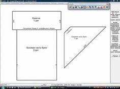 Скриншот программы Grafis компании CadRus с выкройкой второй модели. Илл. 04