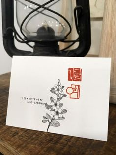 Tampons, Mail Art, Hand Lettering, Branding Design, Packaging, Calligraphy, Blog, Impression, Seals