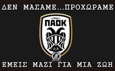 Paok Thessaloniki, Juventus Logo, Team Logo, Logos, Quotes, Sports, Quotations, Hs Sports, Logo