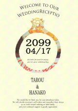 シンプルで可愛い指輪モチーフの結婚式無料招待状 | Mikiseabo -ミキシーボ-