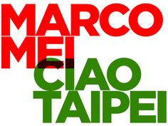 Listen to my session recorded during my gig in Taiwan @ Room 18 Taipei - Saturday 20 April 2014 http://www.mixcloud.com/marco-mei/marco-mei-ciao-taipei-present-jungle-vibes-saturday-20-april-2014-/