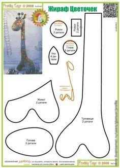 KUFER - artystyczne rękodzieło : Szmacianki - wykroje